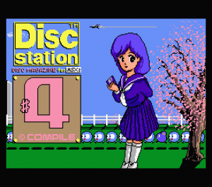 Disc Station 04A_0000